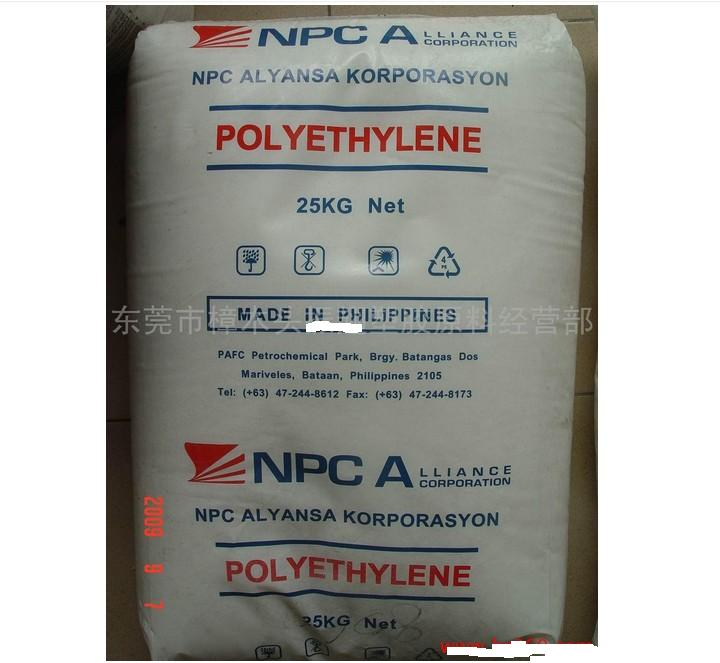SABIC LDPE 2602TH33-东莞安洋塑胶有限公司提供SABIC LDPE 2602TH33