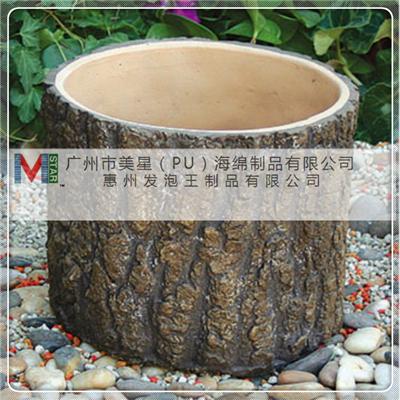 pu仿木装饰品