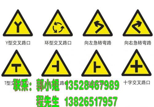 城市道路方向指示牌-深圳安全标志牌
