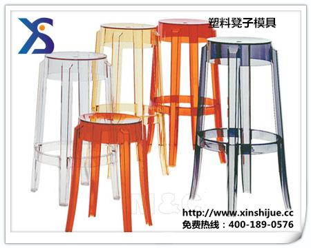 塑料凳子模具设计新视觉模具检测