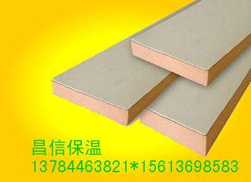 酚醛泡沫保温板是由热固性酚醛树脂发泡而成