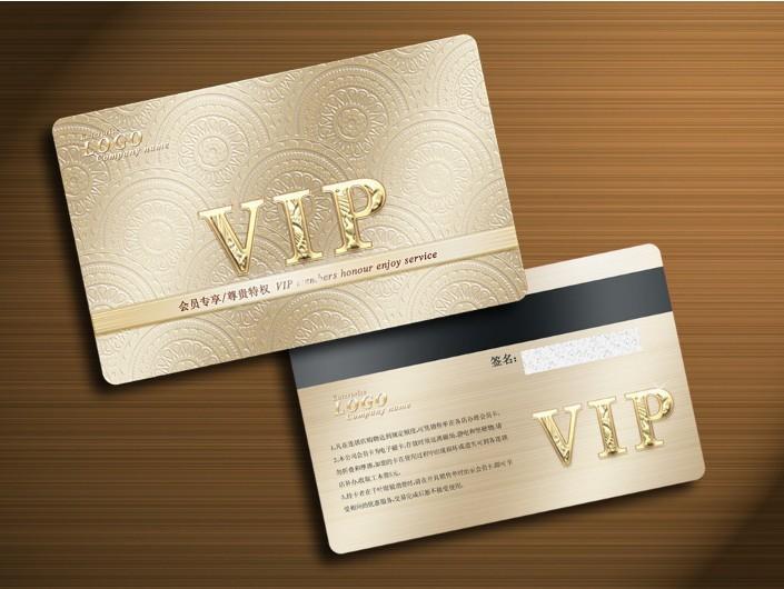 广州市燕岭大厦_会员卡制作,会员卡制作,会员管理软件,贵宾卡制作 - 全球塑胶网