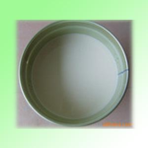 新越 液体硅胶 硅油 压花商标硅胶