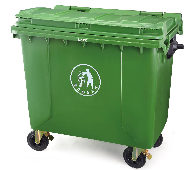 60l政府投标塑料垃圾桶