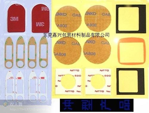 东莞嘉兴(佳鸿)塑胶制品有限公司
