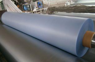 pvc磨砂包装膜