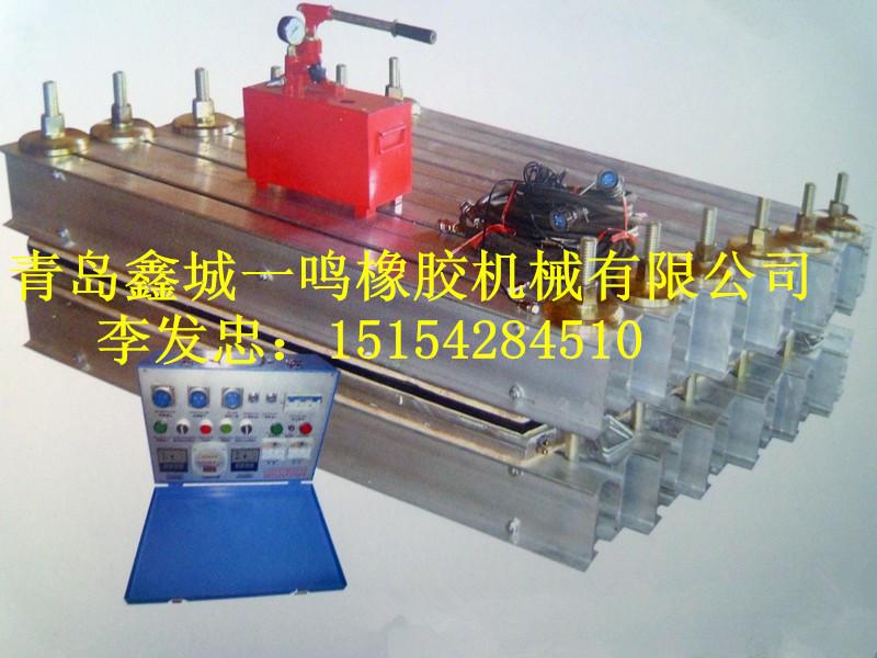 电热式胶带硫化机