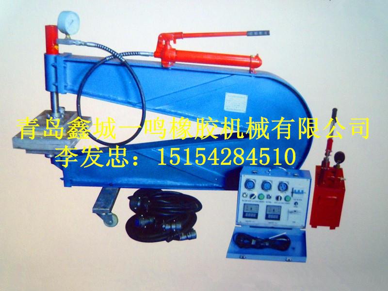 YXL液压点式胶带硫化修补机
