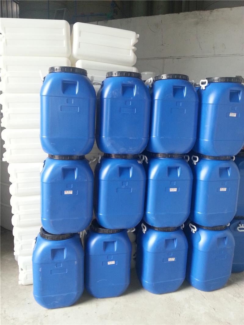 吹塑中空塑料桶5L---60L大、小口