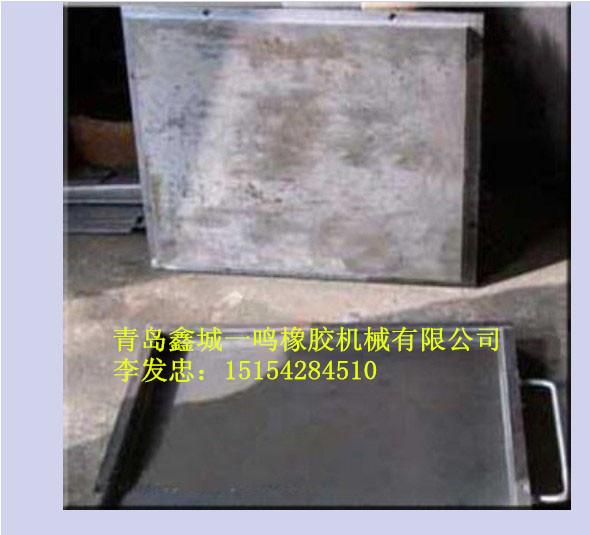 500*500可调节橡胶地砖模具