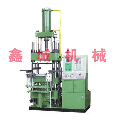 橡胶注压成型机-100吨橡胶注胶机