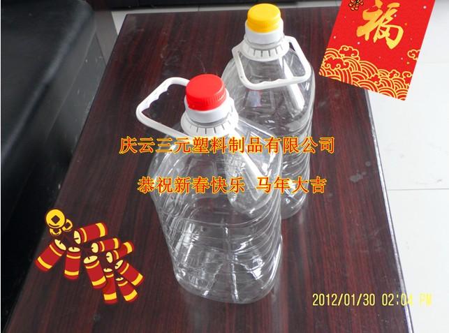 5l食用油专用塑料桶