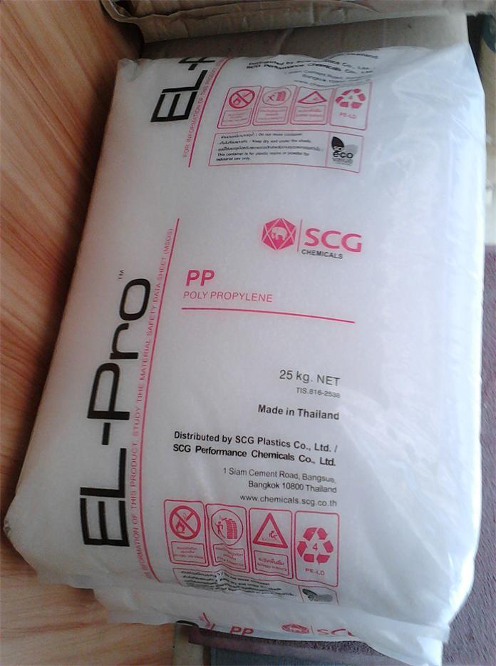 新加坡聚烯烃PP Y101G-友丰塑胶有限公司提供新加坡聚烯烃PP Y101G