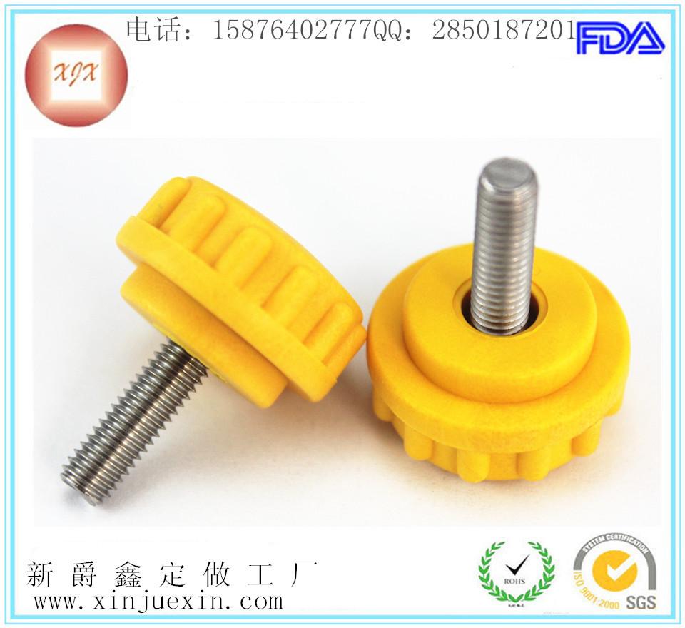 供应五角塑料手拧螺丝