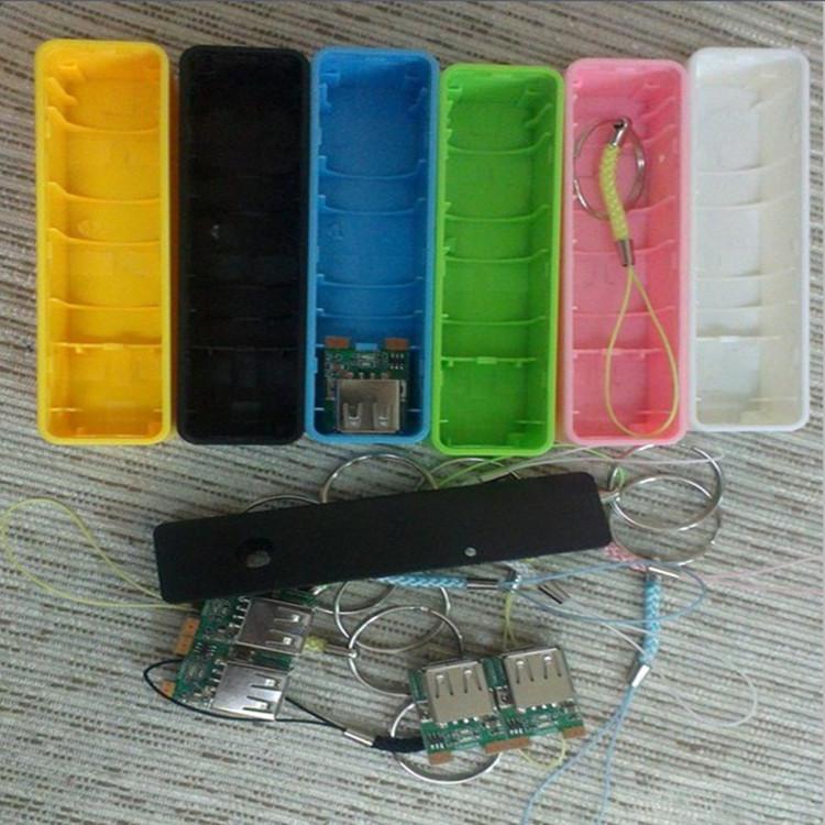 单节18650香水礼品移动电源外壳三星苹果htc手机充电宝