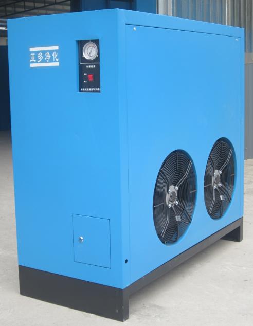 冷冻式干燥机,亚多冷干机