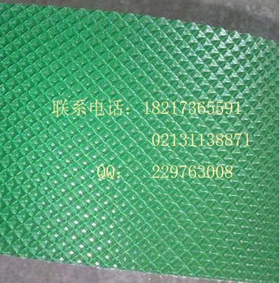 绿色钻石花纹输送带