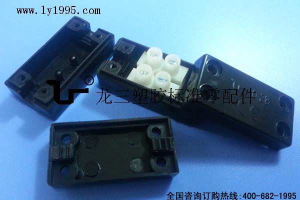 龙三塑胶配线器材厂制造三位端子029接线盒!