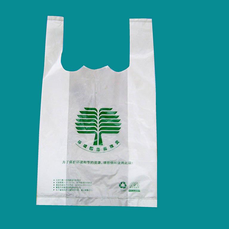 制作 购物袋/彩印塑料购物袋 冲孔背心袋PE塑料袋定制专业制作