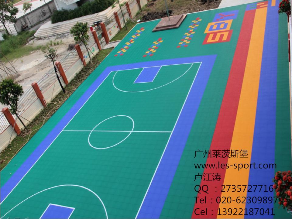 悬浮式拼装地板-菱型-广州莱茨斯堡装饰材料有限公司