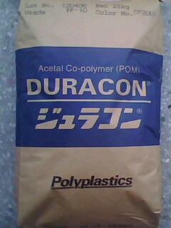 播改�c:gh_pom 日本宝理 gr-10 pom 日本宝理 gm-20 pom 日本宝理 gh-25xap pom