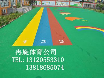 徐州塑胶场地铺设价格,塑胶地坪,塑胶篮球场,幼儿园