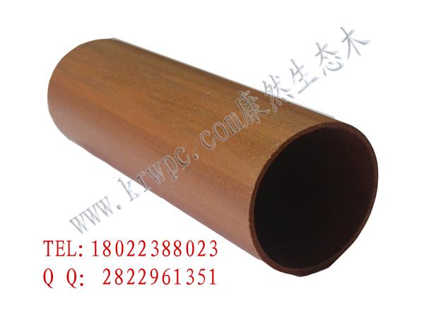 木塑圆管 生态木防水防腐防潮防虫可以自己diy的木塑