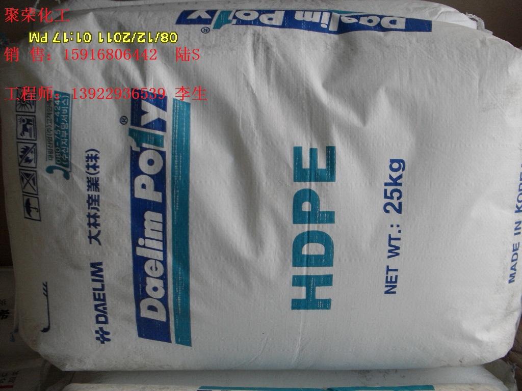 HDPE Alathon M5562 LyondellBasell-东莞市屹立化工有限公司提供HDPE