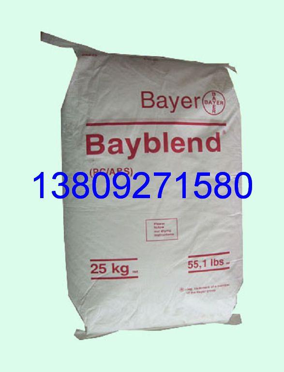 Bayblend® Technical Data Sheets - matweb.com
