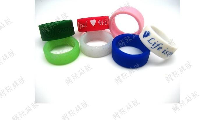 小礼物夜光戒指 硅胶戒指 指环指套 防滑手指套戒子图片