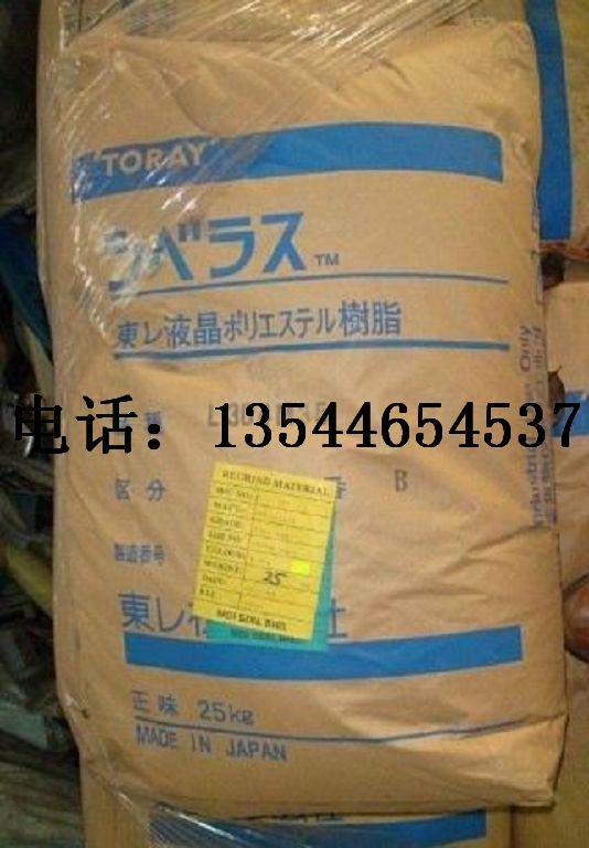 日本 高强度/日本东丽SIVERAS LCP LX70M50 H 低各向异性的线性膨胀系数...