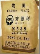 炭黑N539