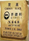 炭黑N660
