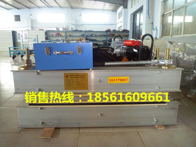 输送带皮带修补机-1米修补机