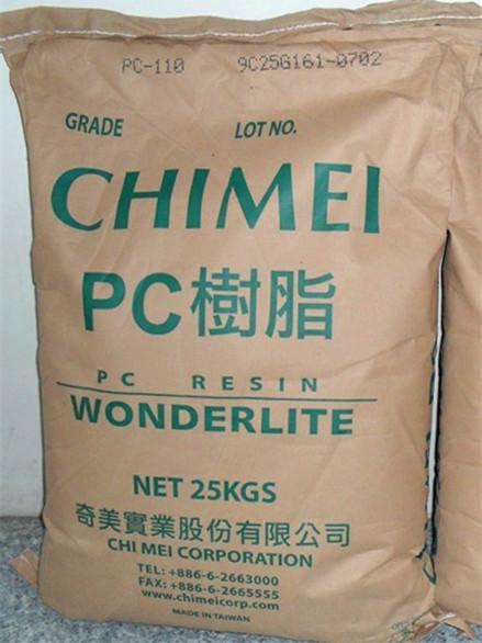 台湾奇美 耐候级pc 108u
