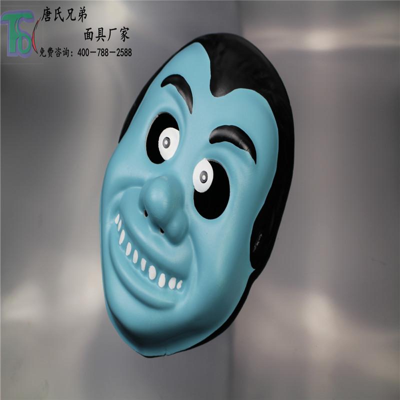 万圣节面具 大巫师面具