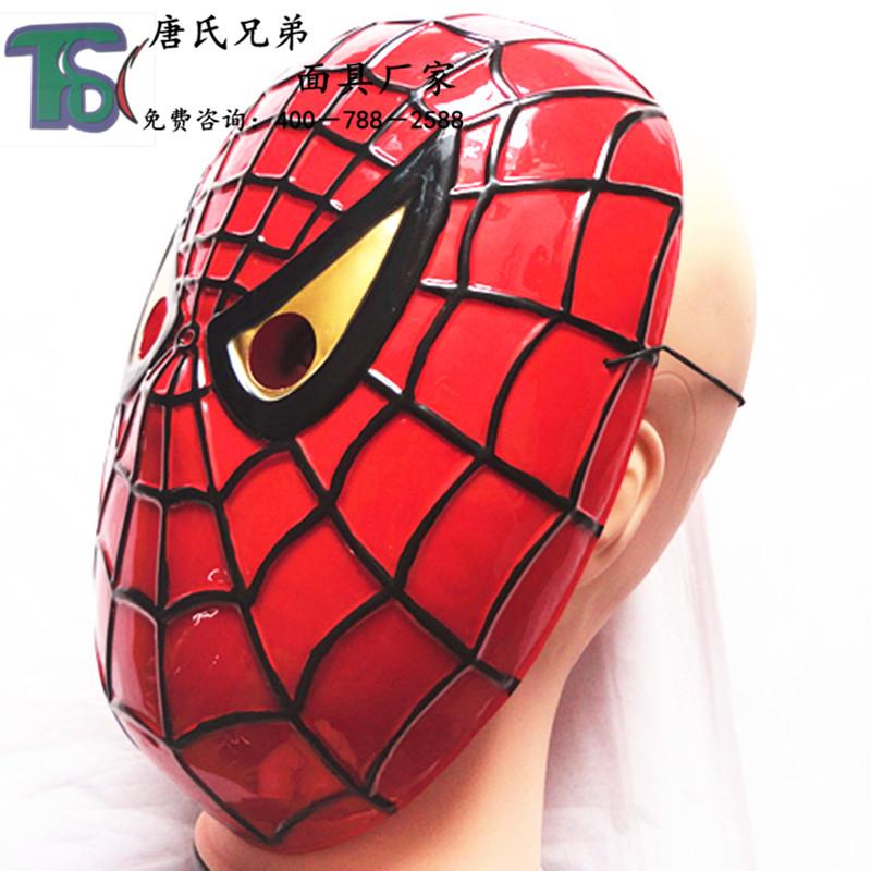 蜘蛛侠面具 超凡蜘蛛侠面具