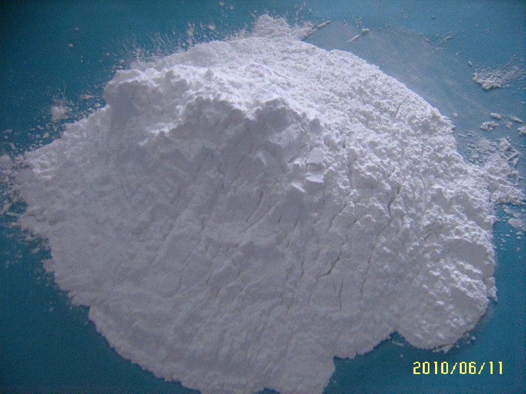 塑料首页 产品库 塑料助剂/颜料/填充料 阻燃剂