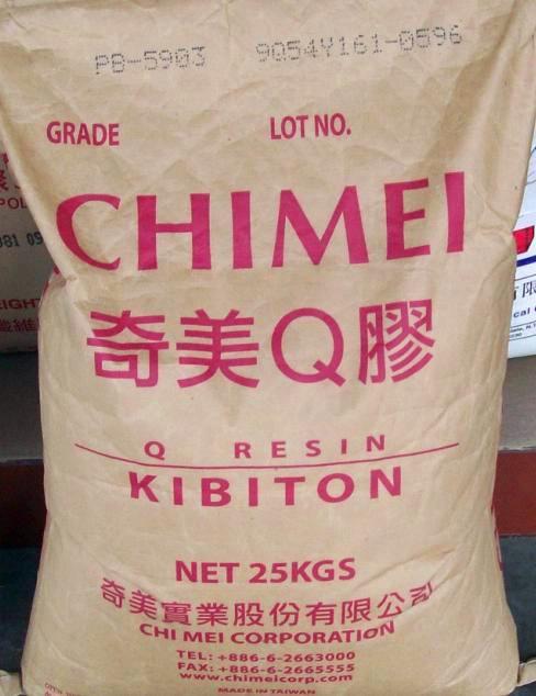 台湾奇美q胶 pb-5903