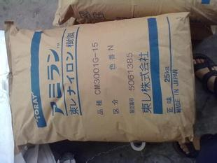 新料现货:超韧性CM3301L/PA66 日本东丽 耐寒零下40度
