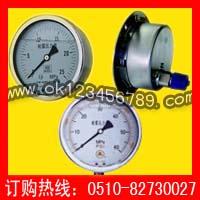 耐震压力表系列-耐震压力表|真空压力表|不锈钢压力表|电接点压力表