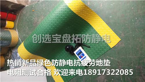 新品绿色经济型铁板纹防滑抗疲劳橡胶脚垫-提升健康指数和安全系数