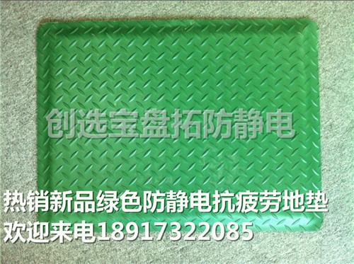 辽宁耐低温抗腐蚀防疲劳橡胶垫 2层15mm橡胶材质-外企企业首选