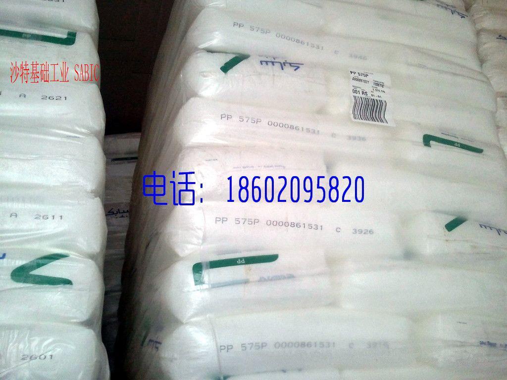 销售SABIC 48M10,PP 48M10,48M10 沙特基础工- 全球塑胶网
