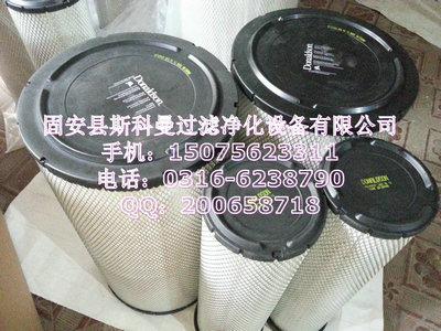 P778336唐纳森空气滤芯