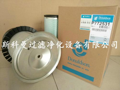 P772531唐纳森空气滤芯