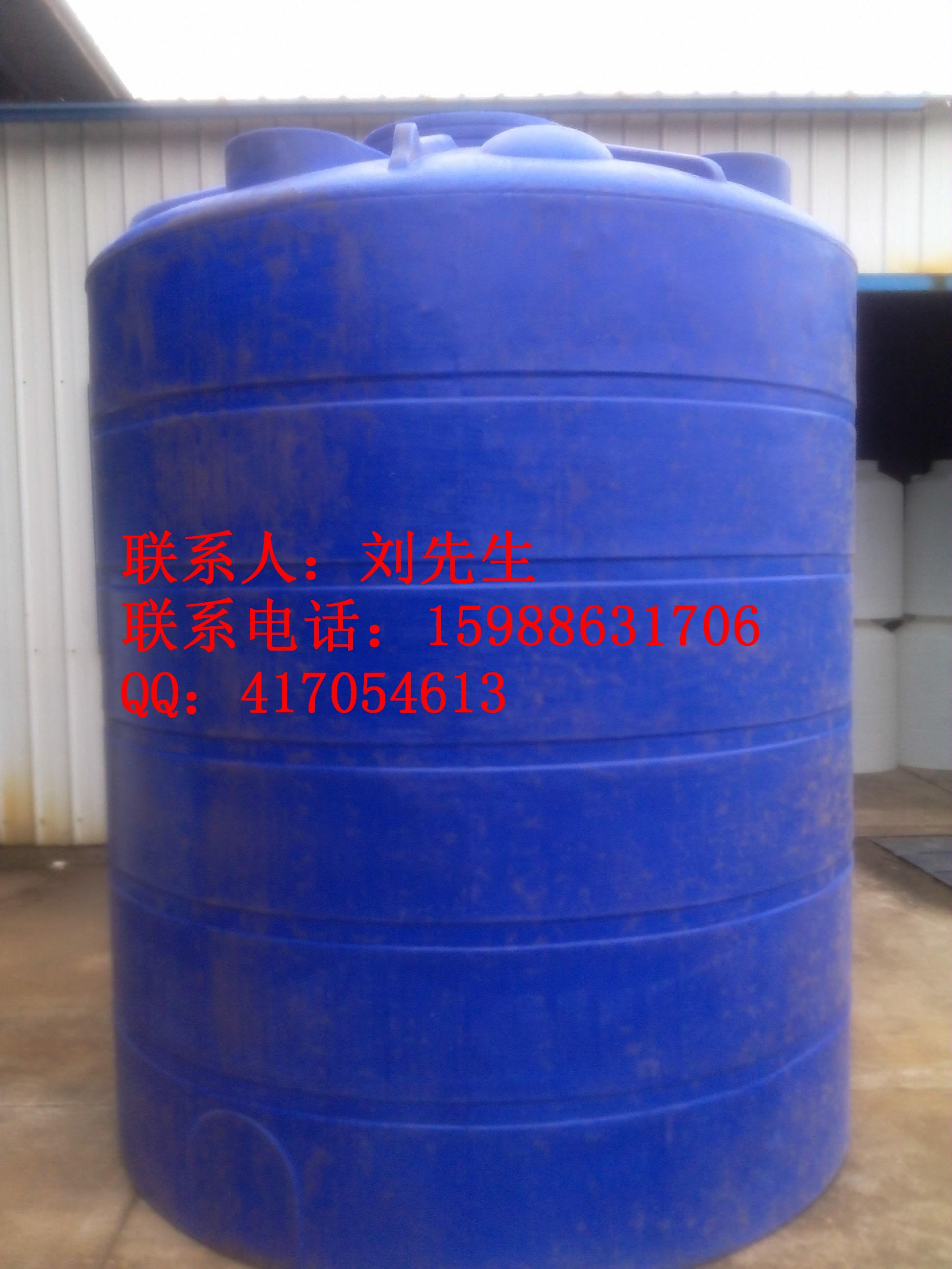 优质5吨塑料水桶最低价格是多少?