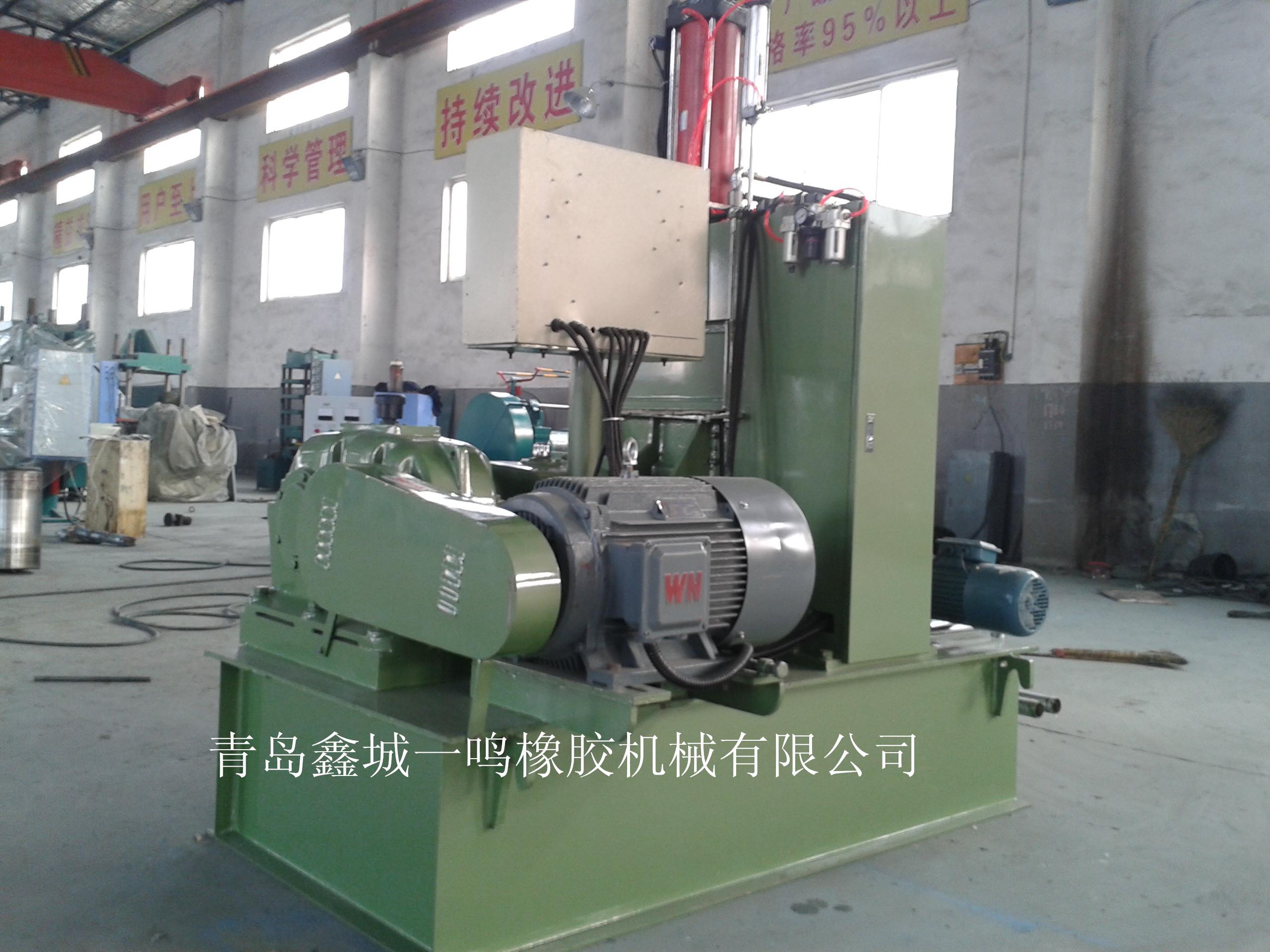 密炼机价格图片_橡胶密炼机_优质密炼机_青岛密炼机厂家