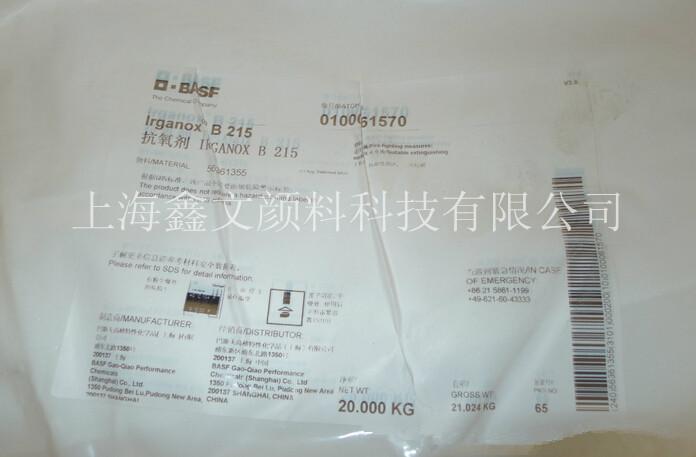 德国巴斯夫复合型抗氧化剂B215