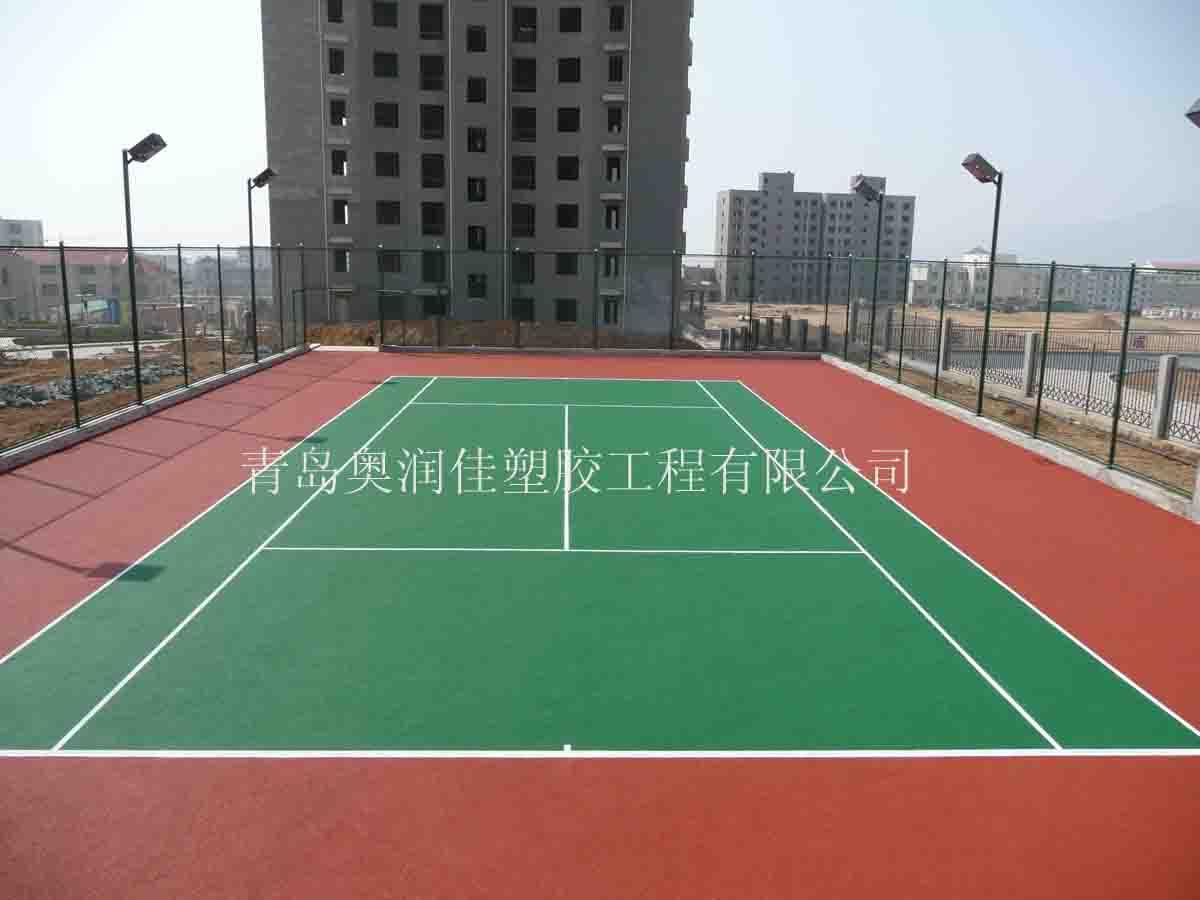 青岛塑胶篮球场—青岛塑胶网球场施工
